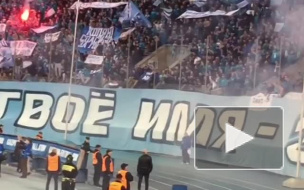 """Видео: На """"Петровском"""" фанаты трогательно попрощались ..."""