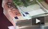 Топ-10 богатейших компаний России накопили 3,4 трлн рублей