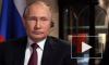 Путин прокомментировал ситуацию с разведением сил в Донбассе