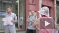 Молодогвардейцы призывают к ответу депутата-эсера ...