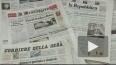 Италия взбудоражена сообщениями  о бомбах