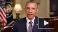 Обама посчитал требования Израиля по иранскому соглашению ...