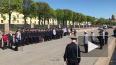 Возле музея Горного института состоялось торжественное ...