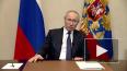 Путин может назначить дату голосования по Конституции ...