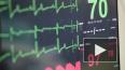 Ученые воссоздали трехмерные ткани сердца