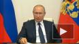Путин может обратиться к россиянам после голосования ...