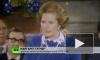 Михаил Горбачев не сможет присутствовать на похоронах Маргарет Тэтчер