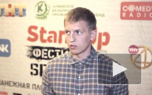 """Участник Stand Up шоу на ТНТ Щербаков: """"Все свободное время - семье"""""""