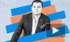 Историк Евгений Понасенков объявил о работе над новой книгой