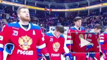Конфуз с гимном России на матче Россия - Чехия
