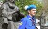 Родителей красноярского гимназиста, испортившего плакат ЕР, вызвали в полицию