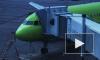 Житель Нижнего Новгорода грозился взорвать самолет