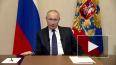 Путин предложил ввести налог на доход от вкладов и ценны...