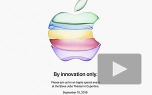 Appleраскрыла датупрезентацииновых iPhone