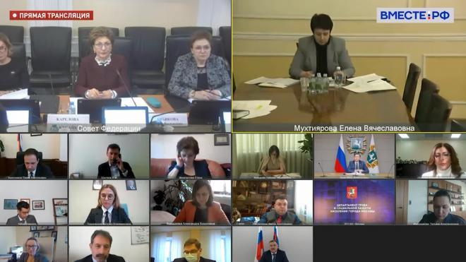Минтруд считает, что в России постепенно стабилизируется ситуация на рынке труда