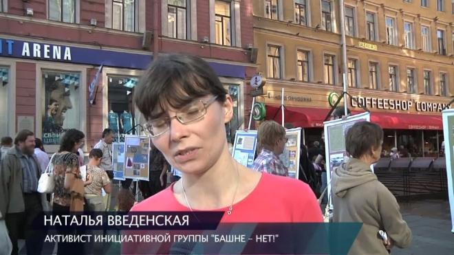 """""""Живой город"""" за сохранение археологических памятников!"""