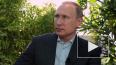 Путин прокомментировал решение WADA об отстранении ...