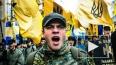 Новости Украины: мы не сможем стать частью Европы, ...
