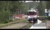 В Петербурге появилась Малая Царскосельская железная дорога
