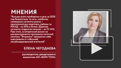 Вторичный рынок жилья в Москве вырос на 2% за 2020 год
