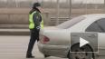 Депутаты предлагают лишать нетрезвых водителей прав ...