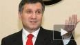 Новости Украины: Жириновский, Зюганов и Миронов объявлены ...