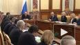 Объявлен состав кабинета министров правительства РФ