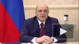 Кабмин выделит 9,5 млрд рублей на помощь по ипотеке ...