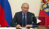 Путин призвал не забывать о стратегических задачах на фоне пандемии