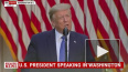 Трамп назвал ответственных за плохую защиту граждан ...