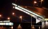 Дворцовый и Троицкий мосты будут разводить на 15 минут раньше ради ночных экскурсий
