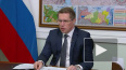 Мурашко: Ряд клиник в Москве восстанавливает работу ...