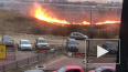 Видео: очевидцы сообщили о серьезном пожаре в районе ...