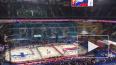 В Петербурге стартовал хоккейный матч между сборными ...