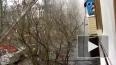 Видео: на Ланском шоссе после взрыва из окна выпал ...