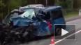 Видео с места жуткой аварии под Новгородом, в которой ...