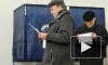 На выборах в ЗакС «яблочники» могут обогнать коммунистов