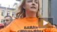 Лидер ОГФ Ольга Курносова доставлена в больницу после ...