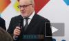 Кириллов: в Петербурге появится еще два центра Fan-ID для болельщиков УЕФА-2020