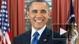 Барак Обама хочет закрыть Гуантанамо