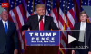 """Известный американский телеведущий после выборов в президенты Трампа послал """"к чёрту"""" 2016 год"""