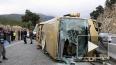 Все погибшие и серьезно раненные в турецком ДТП туристы ...