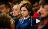 Прокурор Крыма Наталья Поклонская сменила цвет