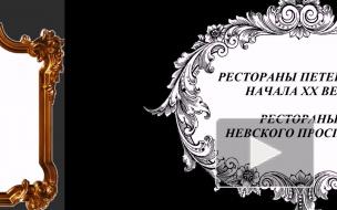 """РЕСТОРАН """"КВИСИАНА"""""""