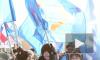 В Петербурге закончился митинг «За Путина!»: 60 тысяч больше похожи на 10