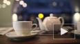 Китайские ученые: любители зеленого чая живут дольше