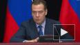 Медведев обещал еще раз изучить вопрос ограничения ...