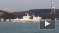 Военный фрегат из Франции зашел в Черное море