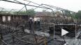 Под Хабаровском сгорел детский палаточный лагерь, ...