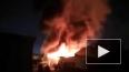 """Видео: На территории завода """"ВоенОхот"""" пожар, были ..."""